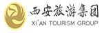 西安旅游集团