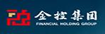 陕西金融控股集团有限公司
