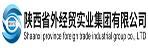 陕西省外经贸实业集团有限公司