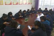 陕焦公司黄陵煤化工:互联网+考...