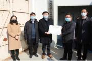 【防控疫情 共克时艰】省药品监...