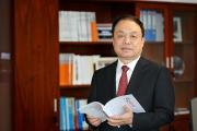 第八届陕西省优秀企业家风采 —...