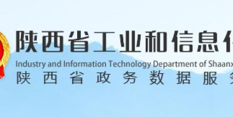 陕西省疫情防控物资供需对接信息发布