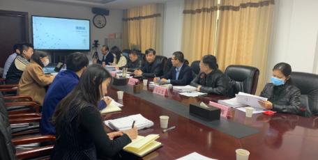 刘迎军主持召开《2020年陕西省营商环境评价研究报告》验收评审会