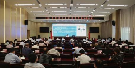 """我委举办""""双碳战略推进与陕西能源转型发展""""专题讲座"""
