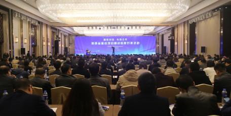 张晓光出席陕西省重点项目融资对接活动