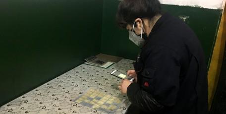 """陕焦公司黄陵煤化工公司:""""小小程序""""派上大用场"""