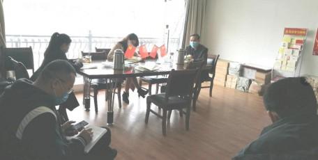 陕西省企业家协会认真学习贯彻 习近平总书记来陕考察重要讲话精神