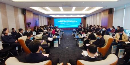 全省优质主体企业债券论坛在西安举办