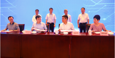 陕西省召开发展工业互联网推进大会