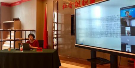 省民政厅举办省级城乡社区工作者第二期线上专题培训班