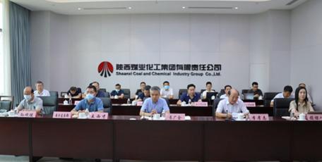 陕煤集团召开八月份安全生产视频会
