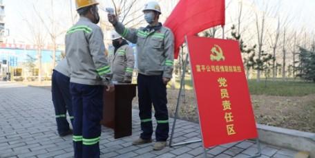 """陕煤集团生态水泥:启动复工复产""""核""""按钮"""