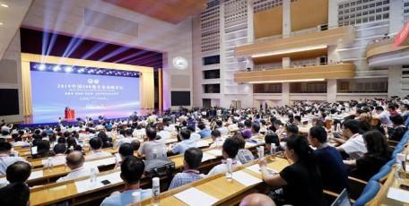 陕西8企业入围中国企业500强