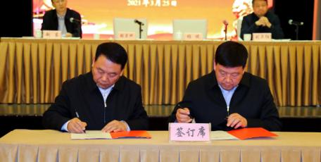 陕西省工业和信息化厅召开2020年全面从严治党工作会暨直属机关党的建设工作会议