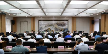 省发展改革委党组深入学习习近平总书记在庆祝中国共产党成立100周年大会上的重要讲话精神