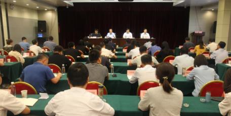 陕西省高质量发展综合绩效评价培训班举办