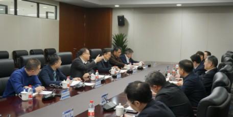 省国资委与西安交大举行深化合作座谈会 积极支持中国西部科技创新港建设