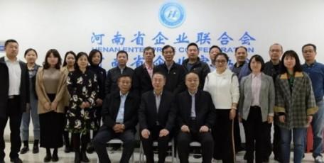 中国企业联合会常务副会长朱宏任到河南省企联考察调研