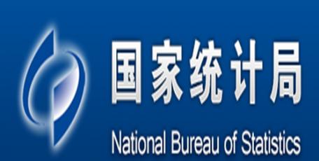 统计局:7月份国民经济延续稳定恢复态势