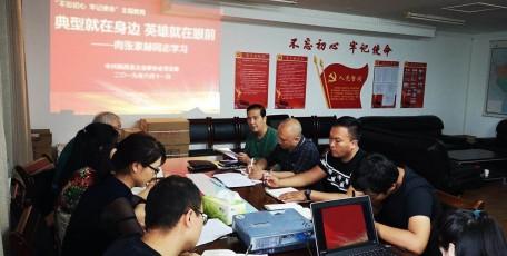 """典型就在身边 英雄就在眼前——中共陕西省企业家协会党支部发起向""""西安好人""""张家赫学习的倡议"""