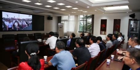 省工信厅认真组织收看庆祝中国共产党成立100周年大会实况