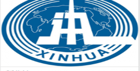 中共中央 国务院印发《法治政府建设实施纲要(2021-2025年)》