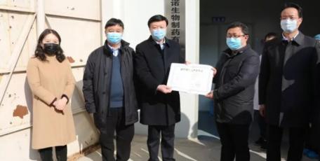 【防控疫情 共克时艰】省药品监管局向铜川医疗器械生产企业颁发证书