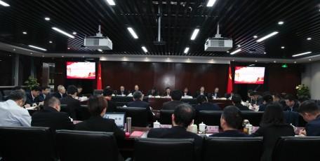 永安保险公司召开学习宣传十九届四中全会精神座谈会
