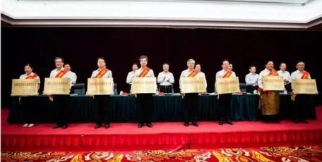 热烈祝贺法士特集团、西北工业集团等10家企业和1个工业园区受国家表彰