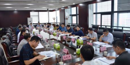 省科技厅召开增材制造产业链提升工作推进会