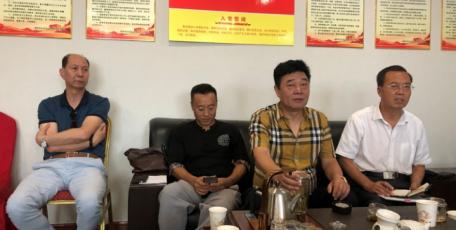 咸阳市企联会座谈交流会员系列报道之五 发挥平台作用,共谋发展大计