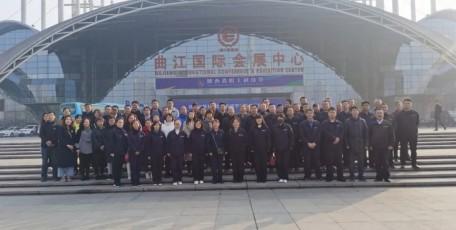 陕投集团组织干部职工参观陕西省第五届职工科技节创新成果展