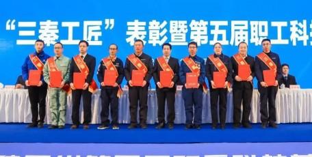 """陕西有色集团职工郭文生荣获""""三秦工匠""""称号"""
