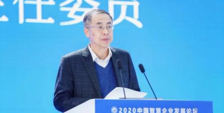 朱宏任在2020智慧企业论坛(溧水)上的讲话