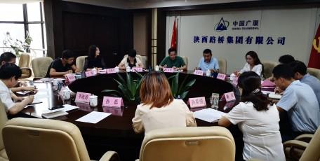 我会常务副会长兼秘书长段克明一行赴陕西路桥集团 考察第八届省优秀企业家候选人