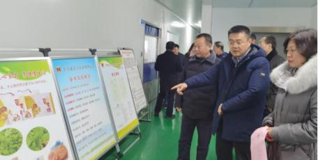 省工信厅刘波副厅长一行调研安康富硒食品产业