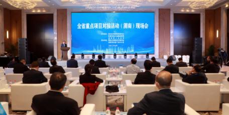 张晓光出席全省重点项目对接活动渭南现场会