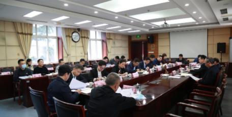 全省推进县域经济发展和城镇建设工作专班召开办公会议