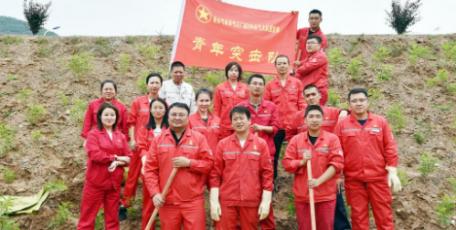 """延长石油所属两单位被授予""""2020年度陕西省青年文明号"""""""
