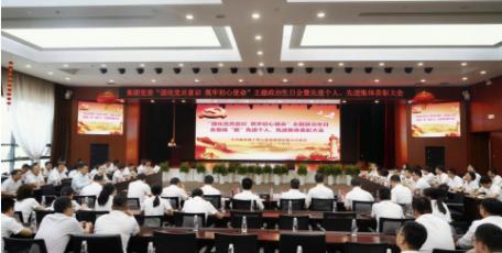 庆祝建党99周年 强化党员意识 筑牢初心使命