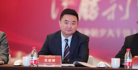 第八届陕西省优秀企业家风采 ——华夏人寿保险股份有限公司陕西分公司 总经理 张毅刚
