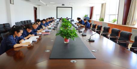 陕焦公司工会专题学习《深入学习贯彻习近平总书记关于工人阶级和工会工作的重要论述》