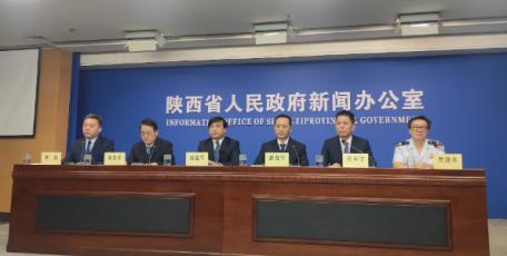 省营商办会同省政府新闻办举办新闻发布会解读《陕西省优化营商环境三年行动计划(2021-2023年)》