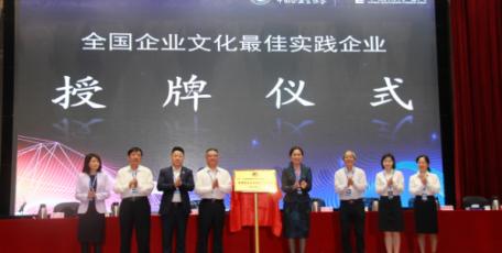 2020全国企业文化(南方电网广东中山供电局)现场会在中山召开
