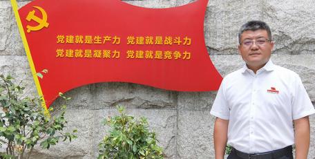 第八届陕西省优秀企业家风采 ——陕西明堂环卫股份有限公司 董事长 郭鹏