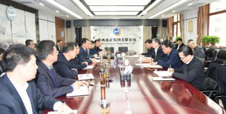 省国资委党委组织召开4户省属企业干部宣布大会