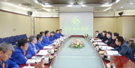 """王海鹏调研部分""""双百企业""""改革进展情况"""