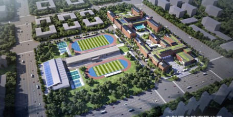 中联西北院中标西咸新区沣西第一小学分部及实验学校分部项目