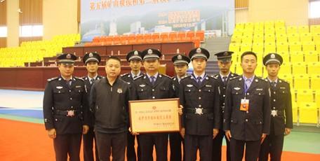 陕钢集团汉钢公司专职消防队荣获陕煤集团应急救援先进单位